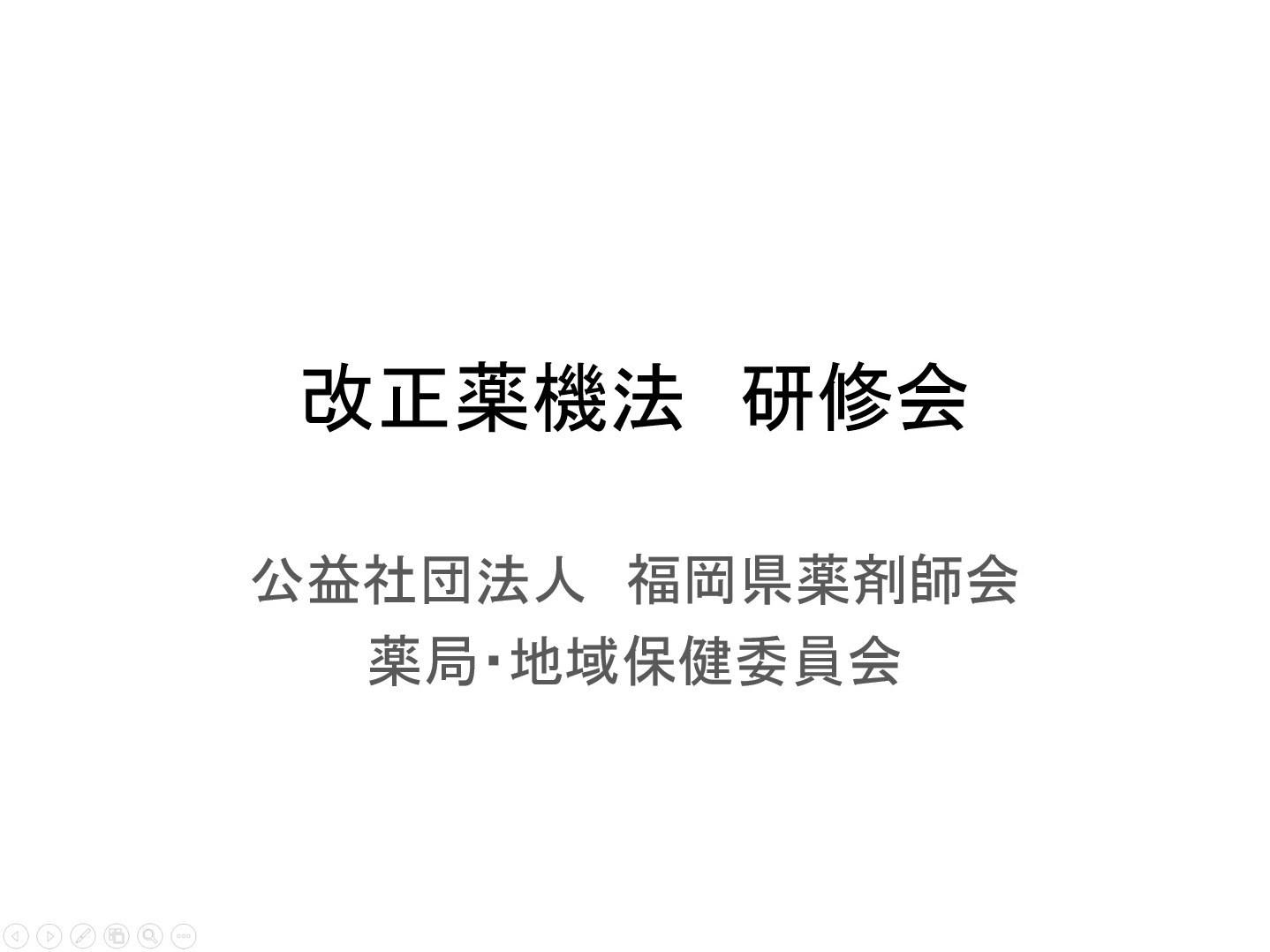 e0340364_03561381.jpg
