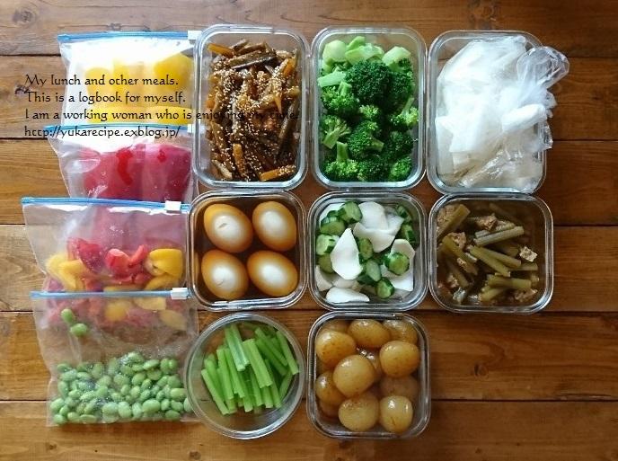 イエシゴトVol.253 野菜の常備菜と干し野菜で後始末_e0274872_08581033.jpg