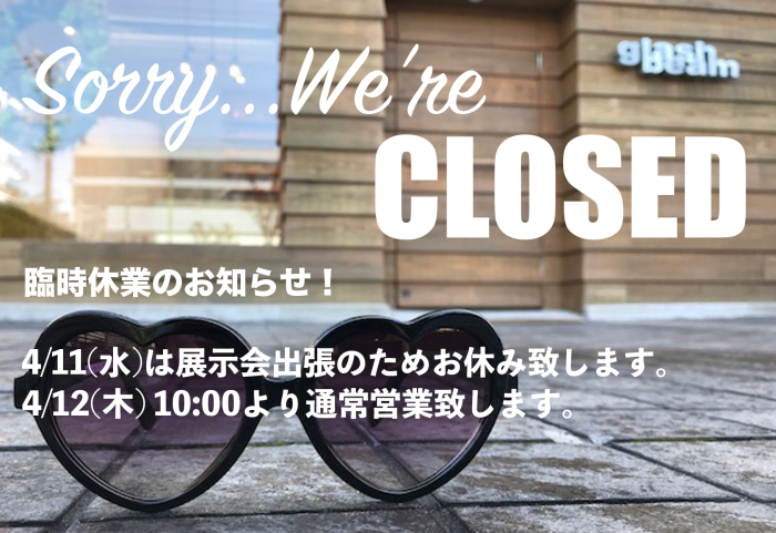 sorry we\'re closed_f0208675_20481415.jpg