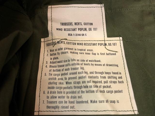 """4月11日(水)大阪店ヴィンテージ入荷!#3 U.S.Army&BritishArmy編!NOS VietnamFatigue\""""1st Pattern\""""!!_c0078587_13424384.jpg"""