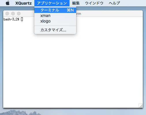 Mac からSUSE Linux のX アプリケーションを使う_a0056607_14331637.jpg