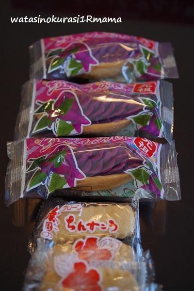 4月飲茶会♪ 豆腐をつくろう♪_c0365711_19404474.jpg