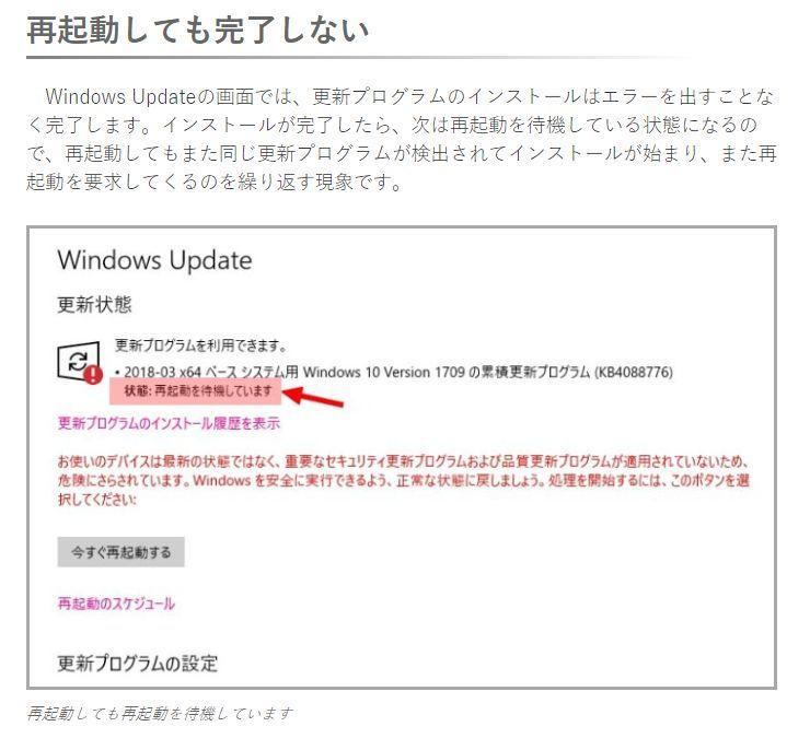 Windows 10 アップデート失敗問題とBluetoothスピーカー_c0025115_21262194.jpg
