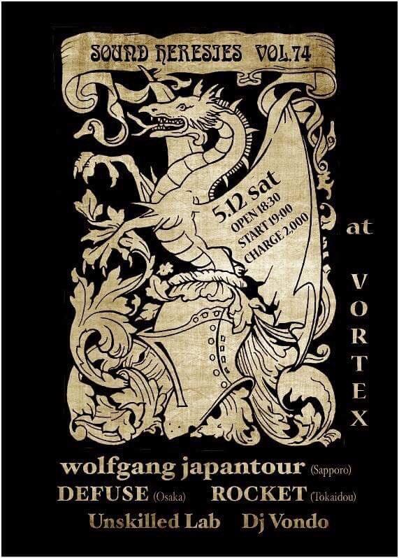 WOLFGANG JAPANTOUR レコ発!_c0234515_13054811.jpg