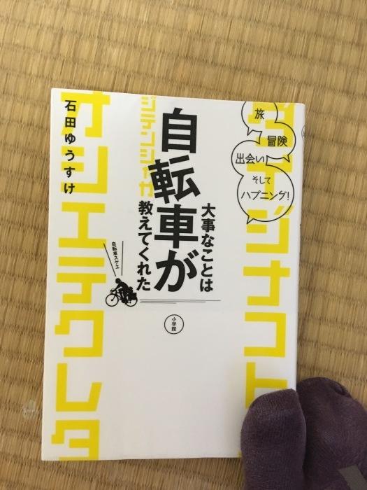 b0270321_18590180.jpg