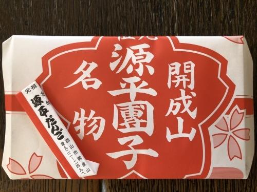 『源平だんご』(郡山名物)_f0259324_16151817.jpg