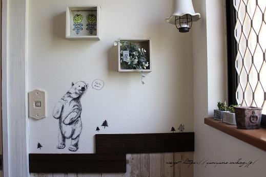 【NHK World Japanology plus】100円セリアでトイレをDIYプチリノベ♪_f0023333_22475049.jpg