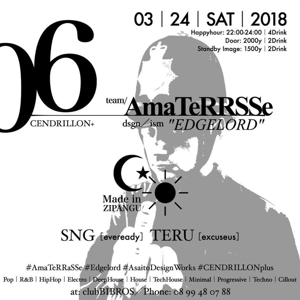 2018.03.24.SAT│- AMATERRASSE - vol.06 @clubBIBROS_f0148146_17172999.jpeg