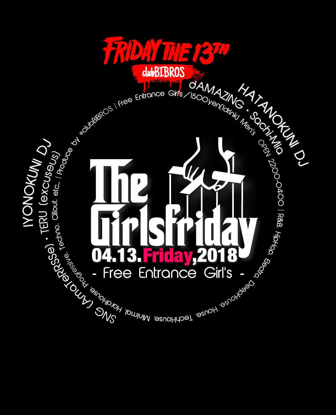 2018.04.13.FRI│- Girl\'s Friday - produce by @clubBIBROS_f0148146_17361963.jpeg