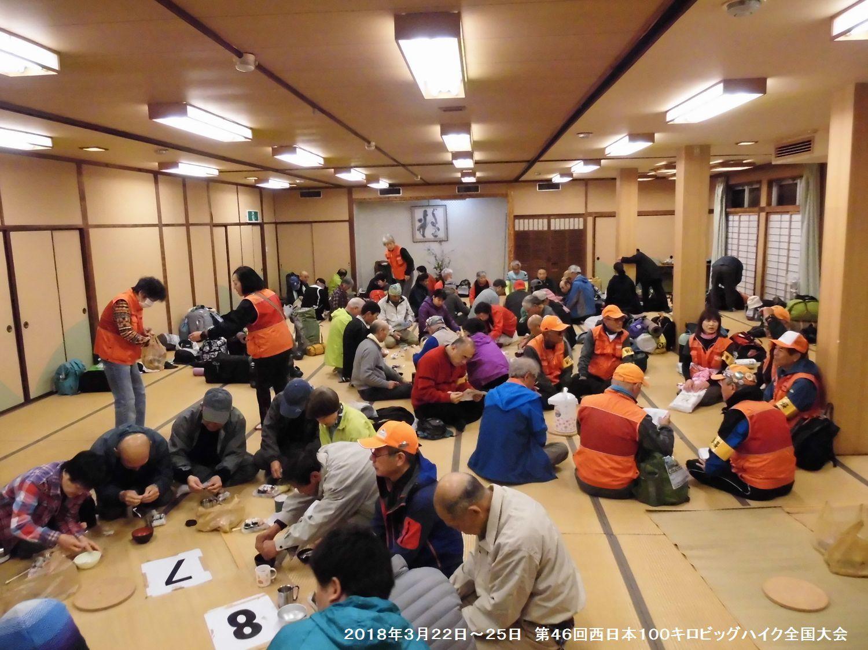 第46回西日本100キロビッグハイク全国大会-1_b0389650_13183698.jpg