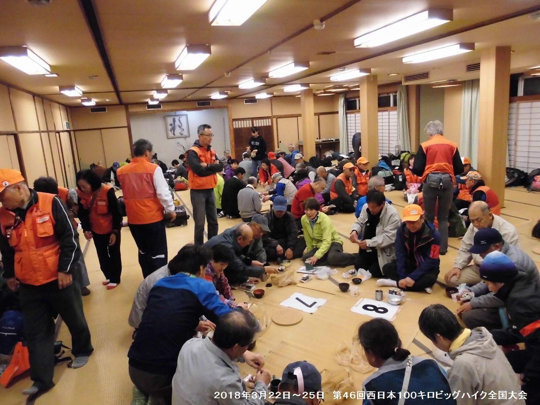 第46回西日本100キロビッグハイク全国大会-1_b0389650_13190247.jpg