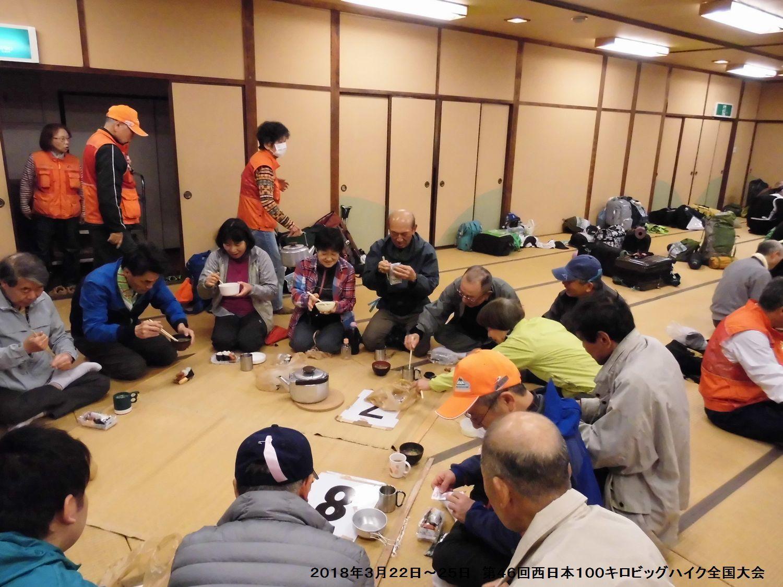 第46回西日本100キロビッグハイク全国大会-1_b0389650_13192635.jpg
