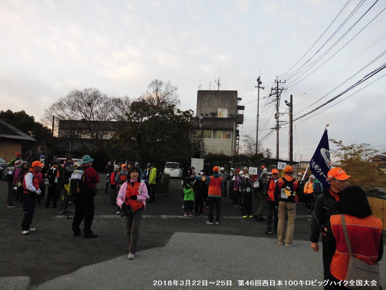 第46回西日本100キロビッグハイク全国大会-1_b0389650_13213780.jpg