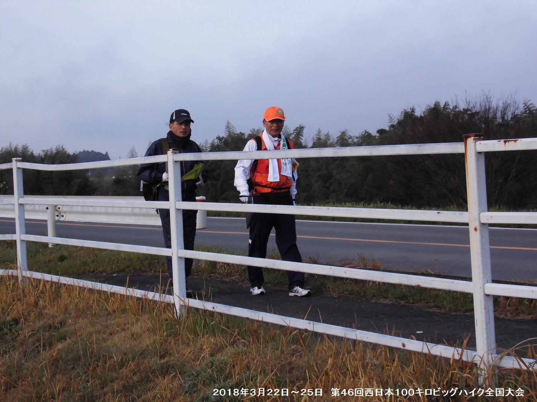 第46回西日本100キロビッグハイク全国大会-1_b0389650_13483034.jpg