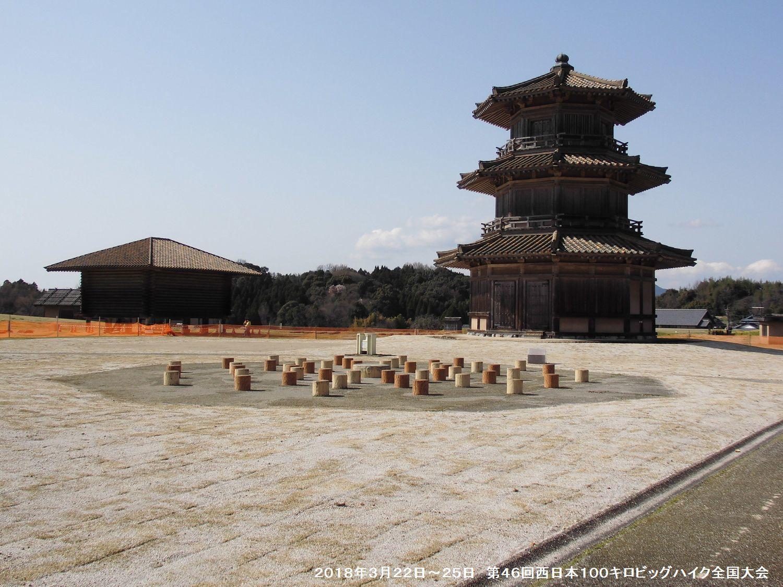 第46回西日本100キロビッグハイク全国大会-1_b0389650_14240771.jpg
