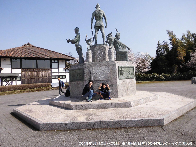 第46回西日本100キロビッグハイク全国大会-1_b0389650_14244630.jpg