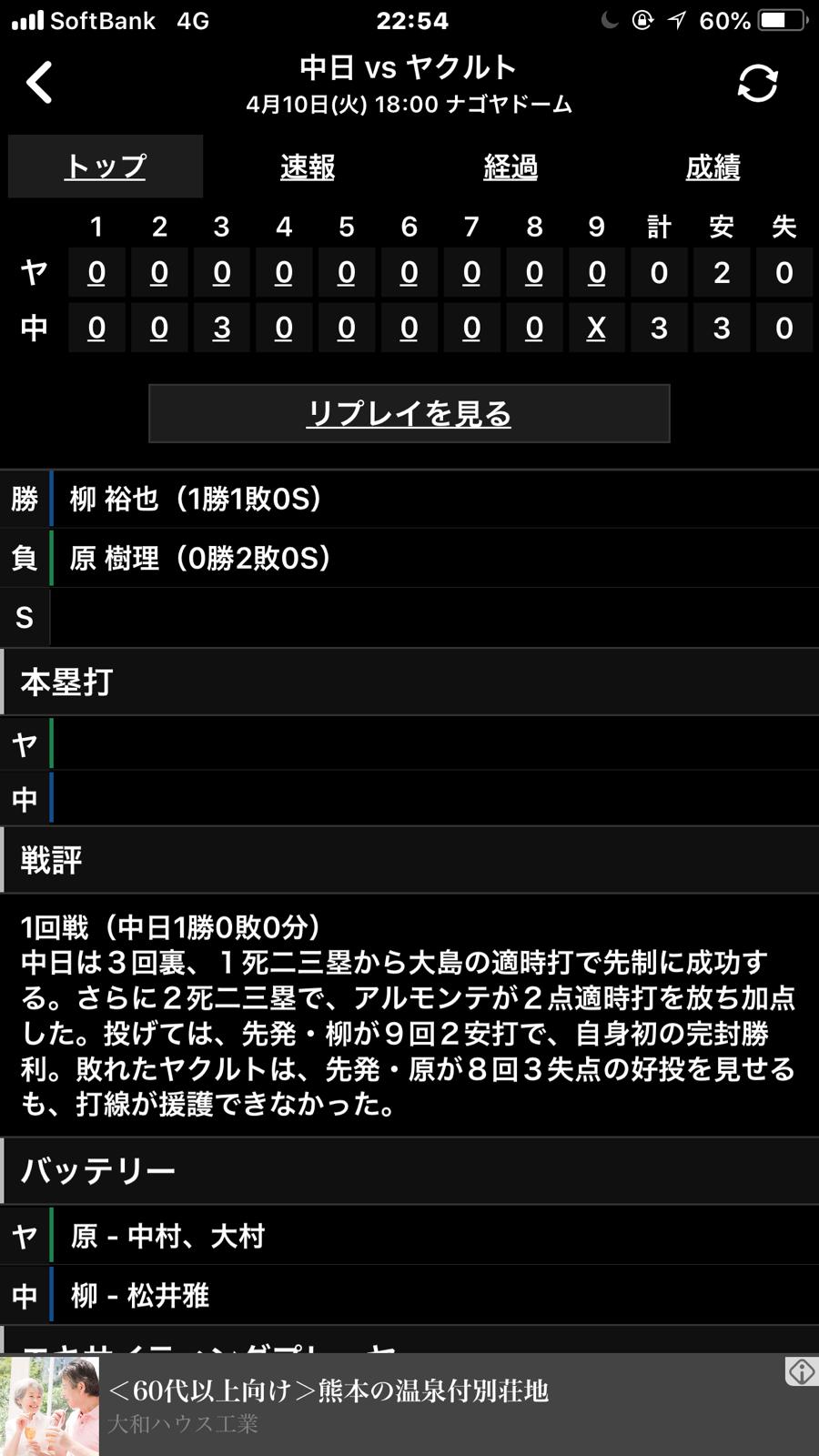 b0021251_22551465.jpg
