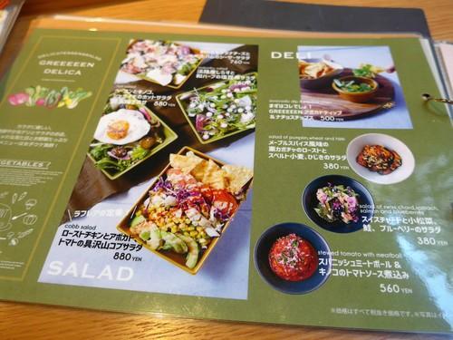 神戸三宮「ニューラフレア」へ行く。_f0232060_18354988.jpg