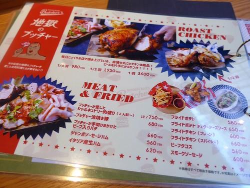 神戸三宮「ニューラフレア」へ行く。_f0232060_18361983.jpg