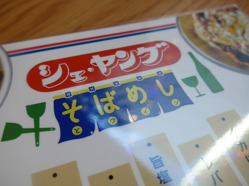 神戸三宮「ニューラフレア」へ行く。_f0232060_18371735.jpg