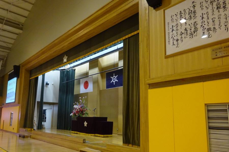 小平特別支援学校入学式_f0059673_20595811.jpg