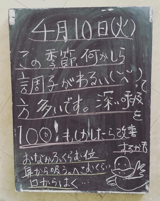 f0152875_08101610.jpg