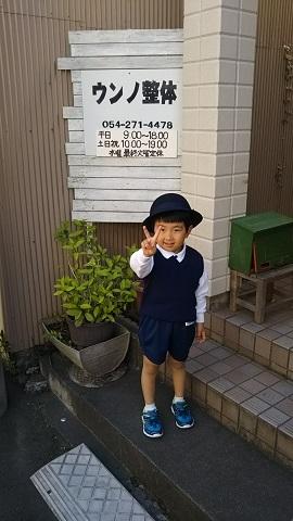 幼稚園に入園しました_f0228680_17025331.jpg