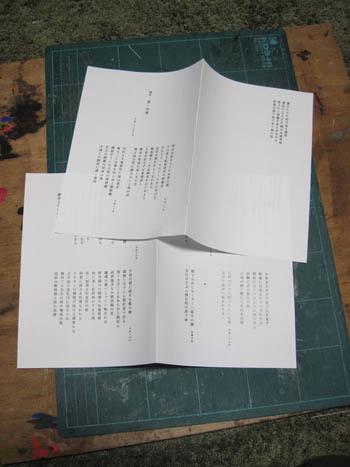 f0307792_20041952.jpg