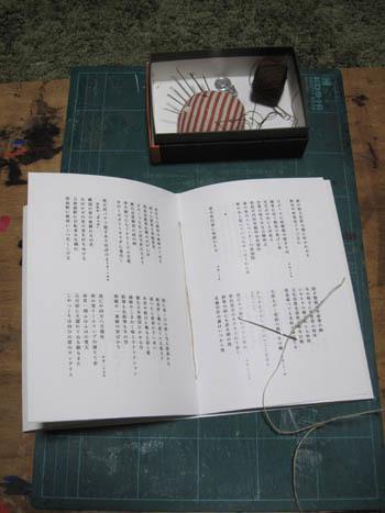 f0307792_20043065.jpg