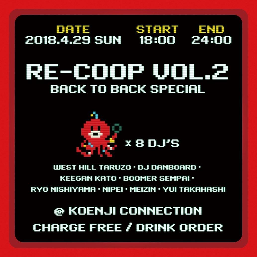 04/29(日・祝)音盤消費組合 RE-COOP vol.2 Back to Back Special_c0099300_14190385.jpeg