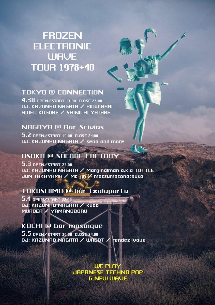 04/30(月・祝)FROZEN ELECTRONIC WAVE TOUR 1978+40 TOKYO_c0099300_14362422.jpg