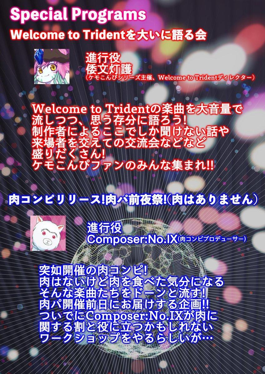 04/28(土)OZnation Party_c0099300_14510879.jpg