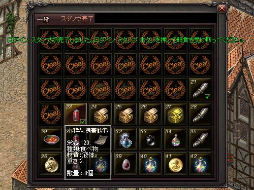 b0056117_15261550.jpg