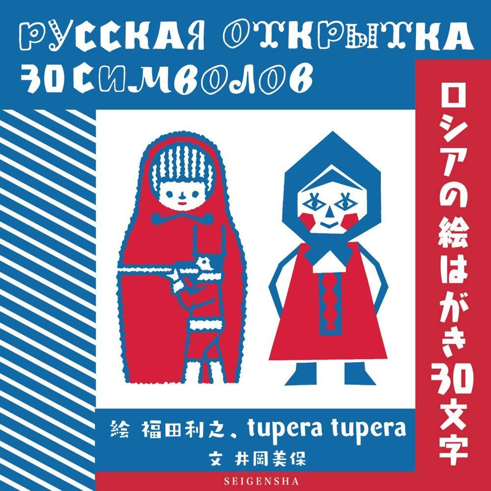 b0035326_14454587.jpg