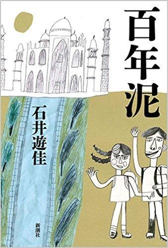 朝日カルチャーセンター中之島教室『英語で学ぶ日本文化』Apr.5 2018_c0215031_20262845.jpg