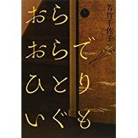 朝日カルチャーセンター中之島教室『英語で学ぶ日本文化』Apr.5 2018_c0215031_20263474.jpg