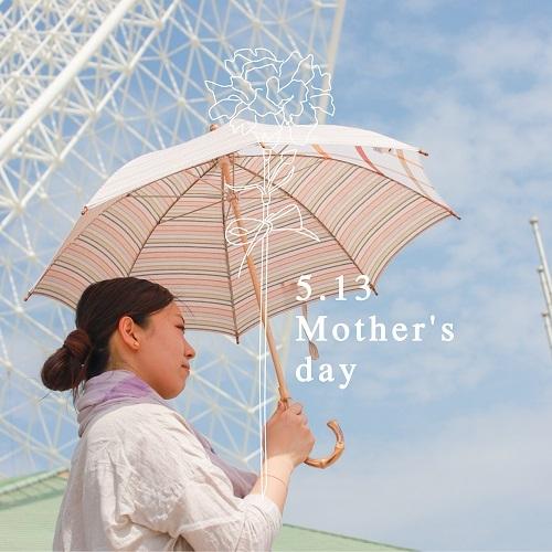 """母の日。""""いつもありがとう""""に添えて_e0295731_10100776.jpg"""
