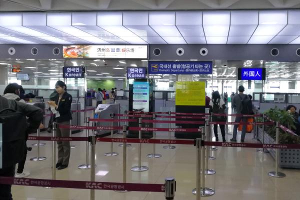 大韓航空 国内線 ビジネスクラス KE1256 済州KALラウンジ 済州・ソウルの旅 2018年3月  대한항공 국내선 비즈니스 글래스 A330-300 제주-김포_f0117059_23174965.jpg