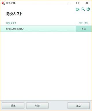 c0076764_1711919.jpg