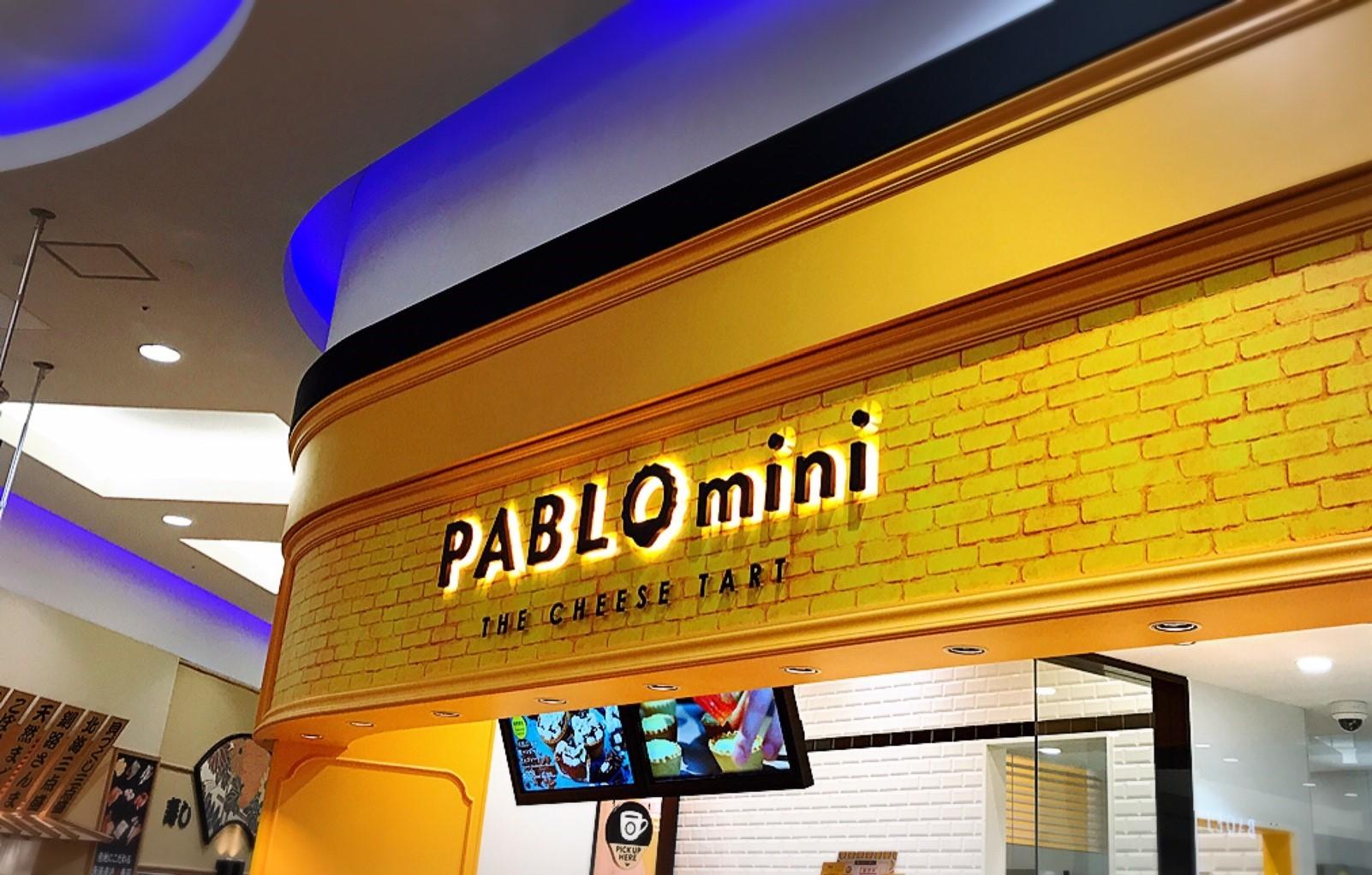 焼きたてチーズタルト専門店 PABLO mini/札幌市 西区_c0378174_14520430.jpg