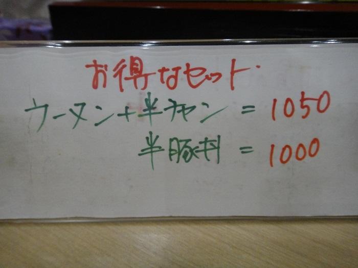 f0238779_17002632.jpg