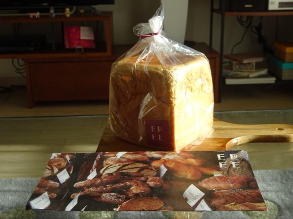 EPPEさんの黒糖パン_e0230011_17052115.jpg