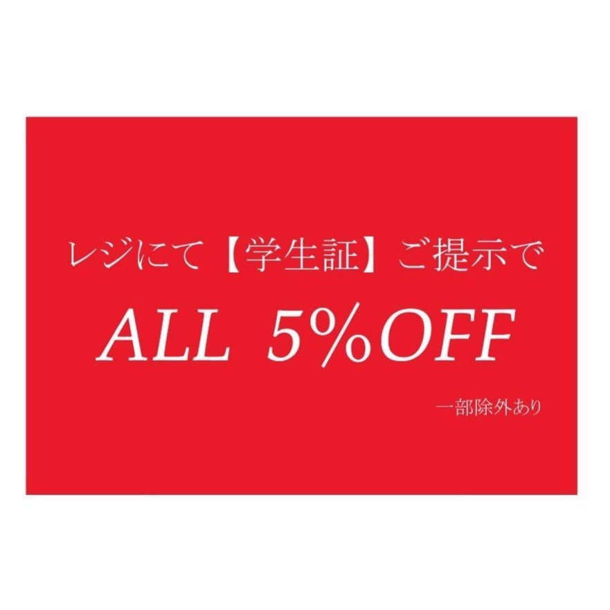 recommend bag〜student sale〜_f0335217_19533764.jpg