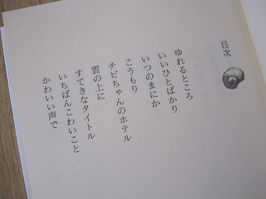f0370337_16242381.jpg