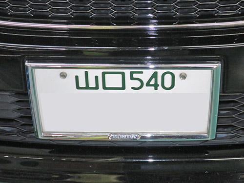 d0156040_165695.jpg