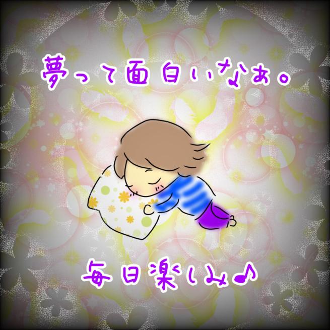 f0183846_21592630.jpg
