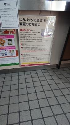 f0151647_13485773.jpg