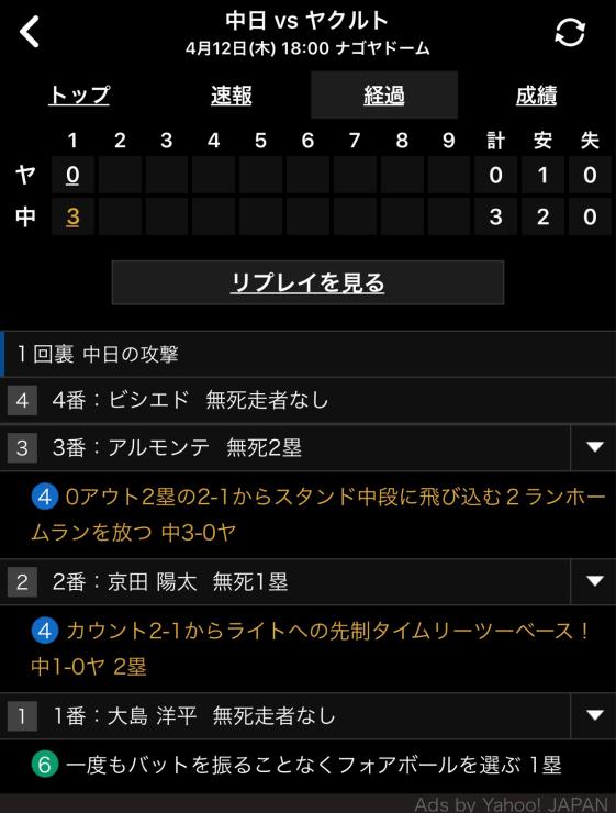 b0021251_18231527.jpg
