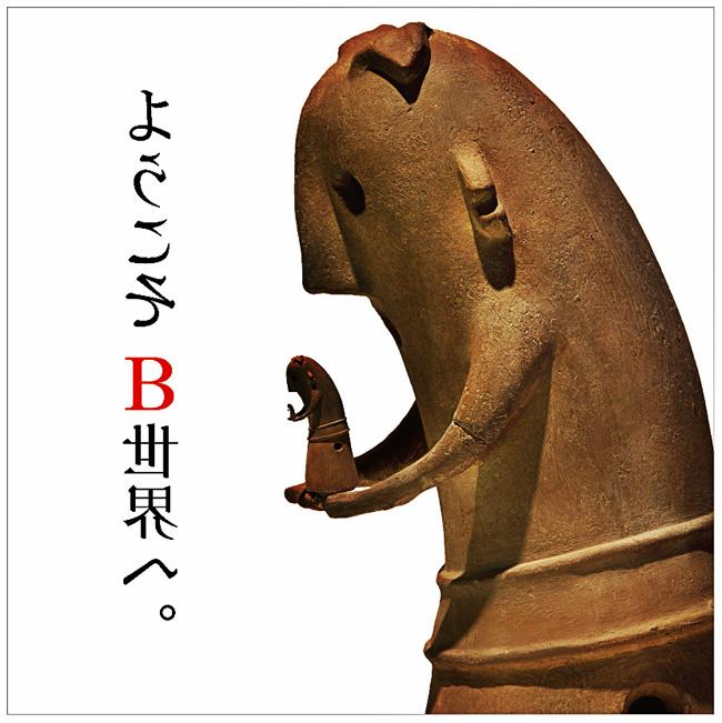 b0052471_01065891.jpg