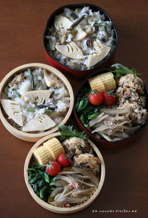 筍と山菜の炊き込みご飯 ✿ 期間限定(๑¯﹃¯๑)♪_c0139375_10505584.jpg